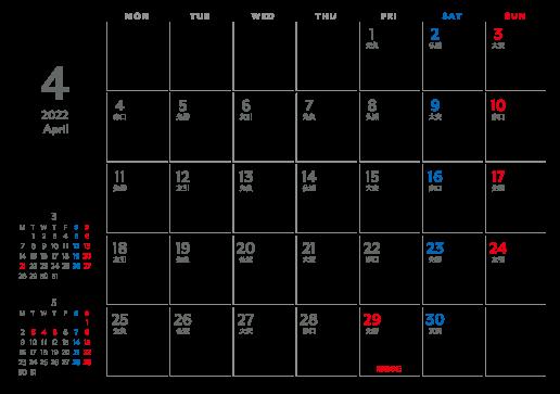 B6プラケース入り卓上カレンダーC