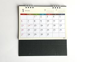 ダブルリング卓上カレンダー作製のポイント