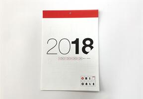 オリカレ壁掛けカレンダー