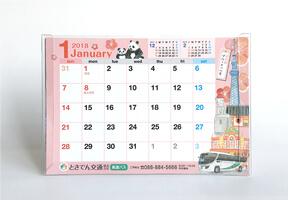 プラスチックケース入り卓上カレンダー
