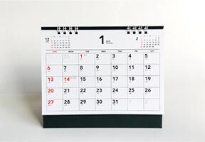 ダブルリング卓上カレンダー