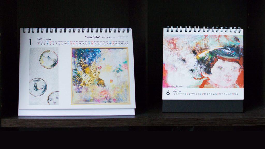 越智明美様とコラボレーションしたカレンダー