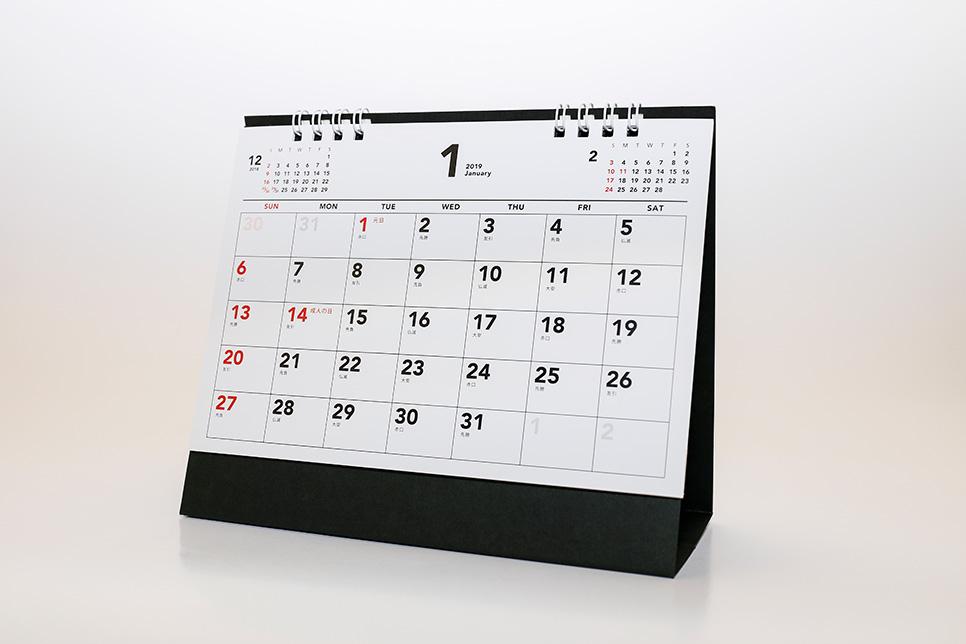 B6横型ダブルリング卓上カレンダー