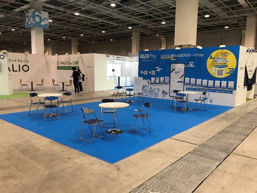 販促EXPO 関西2020出展レポート