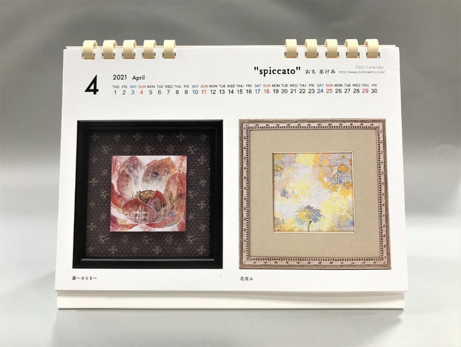 ペーパーリング卓上カレンダー(A5サイズ)