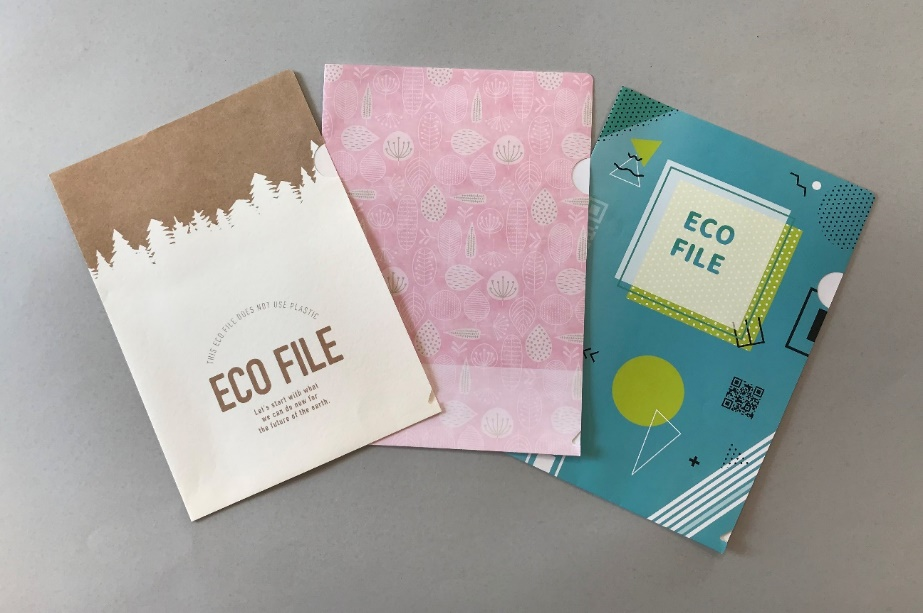 オリジナル印刷した紙ファイル
