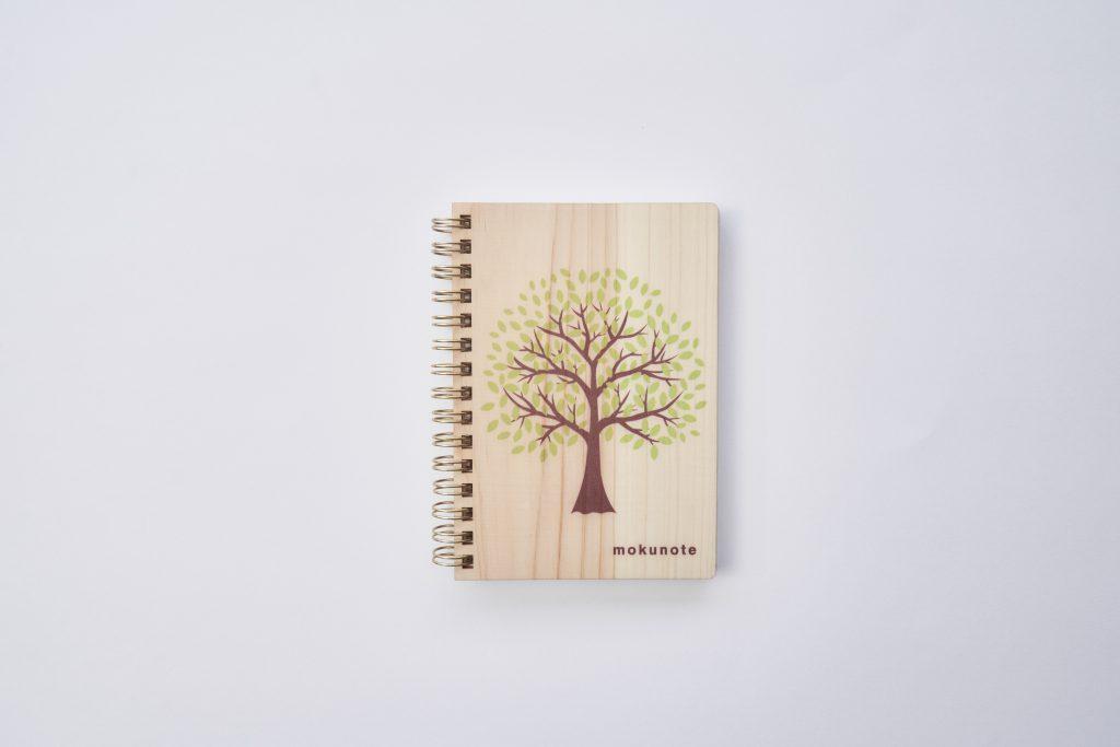 木のリングノート