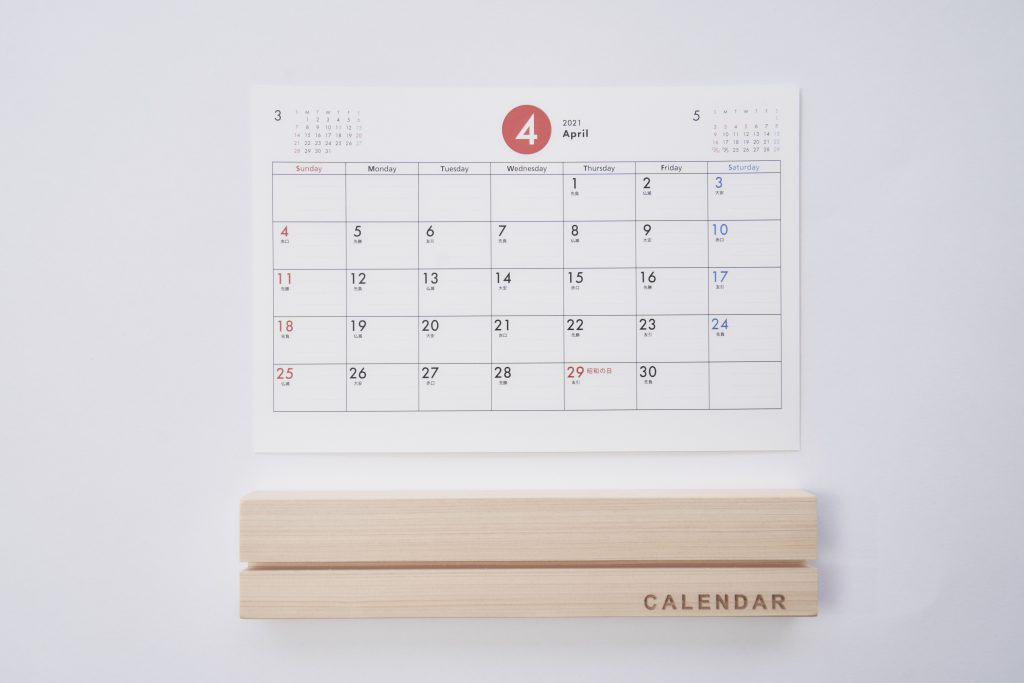 【環境配慮型商品】木の卓上カレンダー取り扱い開始