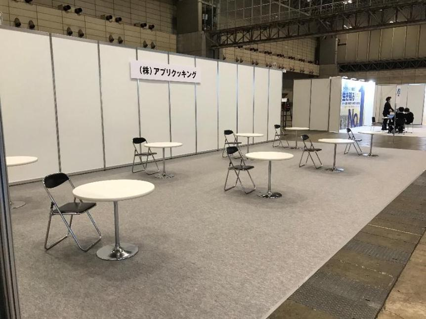販促EXPO春2021出展レポート