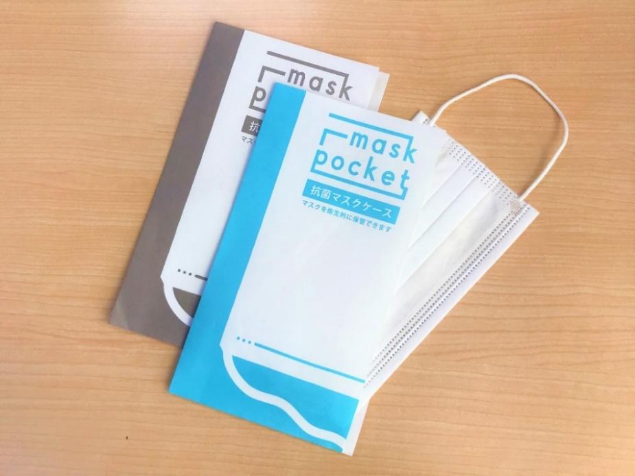 500枚から販売、オリジナル印刷ができる「抗菌紙マスクポケット」